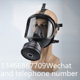 MF14Non-powered air-purifying respirators-full mask