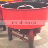 Sand and cement machine mixer small cement mixing machine