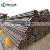 thick-wall astm a106 gr a b c erw carbon steel pipe