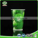 Customized eco-friendly 6.5 oz cold drink disposable small brands paper ice cup                                                                         Quality Choice