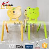 Cute Cartoon Shape Kids Plastic Chair Step Stool