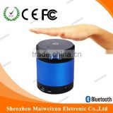 Blue color Mini Speaker for Computer and Laptop /speaker With TF Card supported