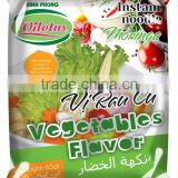 HALAL INSTANT NOODLE WITH VEGETABLES FLAVOR