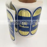 wholesale custom printing hot gold stamp label sticker paper roll                                                                                                         Supplier's Choice