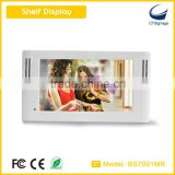 7 inch shelf display BS7001MR used in retail stores, supermarkets for advertising video display                                                                         Quality Choice
