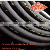Industrial Rubber Drill Air Hose for Air Compressor and Drill Rig