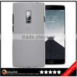 Keno Nature 0.6mm Slim Crystal Grey TPU Soft Case Shell for OnePlus 2