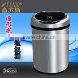 Great Earth Sensor Automatic Dustbin,Touchless Stainless Steel Indoor Recycling Bins, Automatic Recycling Bin