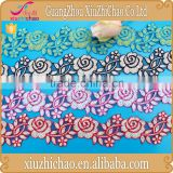 T0508-1(0.84) 2015 latest design many color embroidery cotton cording trim border lace for sale