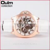 Oulm lady automatic watch, no battery automatic watch, automatic watch chinese