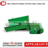 Low price Electromagnetic vibrating feeder for stone crusher