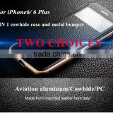 3in1cowhide case and metal bumper,aviation aluminum,PC, For iphone 6/plus Style case cover,