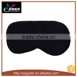 silk black funny eye mask sleep