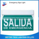 Manufacturer China Emergency Light, Exit Sign Light, LED Emergency Lamp, Security Exit LED Light