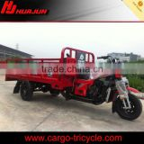 150cc motorcycle/pedal cars for adults/hot pedal car
