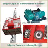 Single Cage 2T Construction Elevator SC200