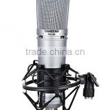 Cardioid condenser microphone,Professional studio wired recording microphone,Interview recording microphone
