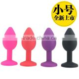 CT Silicone 26g Color Adult Anal Sex Alternative Toy Flirting Supplies Interactive Adult Toys