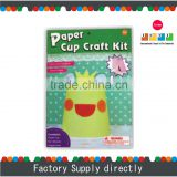 DIY Craft Paper Decoupage Paper Toy-Frog, Handmade Paper Cup Craft, Handmade Craft
