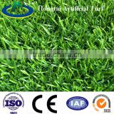 25mm artificial grass garden roll for landscaping decoration