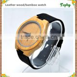 Wood case genuine leather bands newest style wood watch with real cow leather bands , wooden leather wrist watch