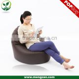 Low-back comfy bean bag chair, Brown leather beanbag recliner