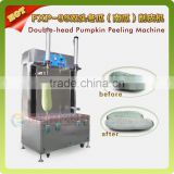 hot sale FXP-99 Double-head pumpkin peeling machine