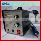 2014 Top sale stable quality portable ultrasonic plastic spot welder for garment / plastic