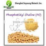 high quality Phosphatidyl Choline (PC), 8002-43-5