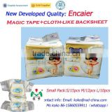 Ghana market Encaier high quality breathable Magic tape cloth-like backfilm cheap disposable baby diaper