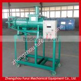high quality manure separator/dewatering screw press machine/cow dung dewatering machine