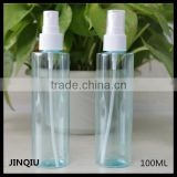 Cosmetic perfume sample bottle spray 100ML, personal nasal naive blue sprayer bottle,plastic perfume bottle