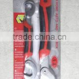 Overstock 2pcs Universal Wrenches set, wrench inventory, closeout excess inventory 9-22cm wrench 23-32cm wrench