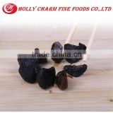 Black Garlic Sale , Making Black Garlic , Fermentation Black GarlicBlack Garlic Seeds ,We Are Manufacture