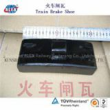 Iron Cast Train Brake Block, China High Quality Train Brake Block, Train Brake Block