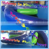 Towable boat inflatable water games