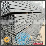 From China Channel Steel, U Shape, grade Q235B Q345B or equivalent