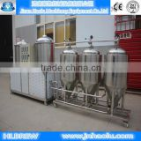 Mini Home beer equipment, Beer brew Line & 2014 Hot Sale Home Brewery equipment, Best kettle and conical fermenter