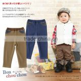infant wear Japanese wholesale products high quality warm pants for boy winter clothes knitted denim raised back