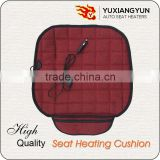 High Quality Cigar Lighter Auto Seat Cushions