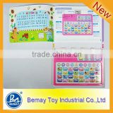 New! Battery-operate Educational Toys book (210149)