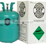 R507 refrigerant gas recovery machine