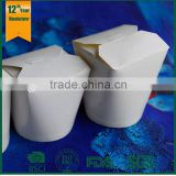 hot food container disposable,hot food box,chinese noodle packaging paper boxes