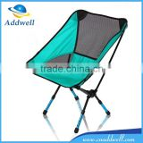 Outdoor compact ultra light folding camping backpacking chair                                                                         Quality Choice