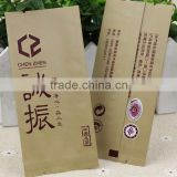 Brown paper food bags take away fast food grade brown paper bag                                                                                                         Supplier's Choice