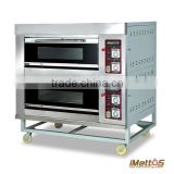 iMettos Gas Convection Oven Commercial Bakery Equipment Pizza Oven Gas