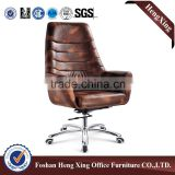 Brown Leather Chrome Frame Executive office boss chair HX-5A9033