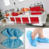 2014 Manufacturer for Medical shoe cover making machine with Spunbond