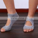 Anti-Bacterial yoga socks for footwear and promotiom good quality fast delivery                                                                         Quality Choice