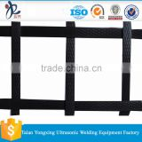 Uniaxial Plastic Geogrid Price